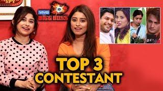 Exclusive: Saba And Somi REVEALS TOP 3 Contestant | Bigg Boss 13 | Asim, Shehnaz, Rashmi, Sidharth