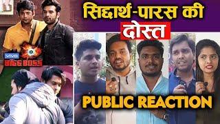 Bigg Boss 13 | Sidharth Shukla And Paras Friendship | PUBLIC REACTION | BB 13 Video