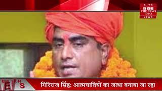 Uttar Pradesh // रंजीत बच्चन की पत्नी ने ही करवाई है हत्या बॉयफ्रेंड के साथ ..... // THE NEWS INDIA