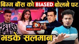Bigg Boss 13- Salman Khan LASHES OUT At Asim & Rashmi For Calling Bigg Boss Biased | Weekend Ka vaar