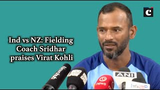 Ind vs NZ: Fielding Coach Sridhar praises Virat Kohli