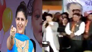 प्रचार के दौरान सपना चौधरी का वीडियो हुआ वायरल // THE NEWS INDIA