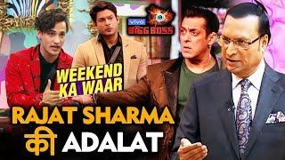 Bigg Boss 13   Rajat Sharma Ki Adalat   Contestants To Get Grilled   Weekend Ka Vaar   BB 13
