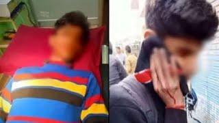 लड़के के चेहरे को ब्लेड से किया लहूलुहान // THE NEWS INDIA