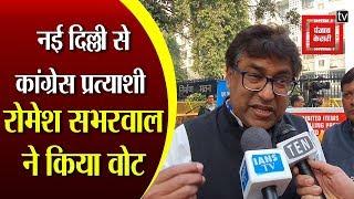 Delhi Election 2020 : कांग्रेस प्रत्याशी रोमेश सभरवाल ने डाला वोट