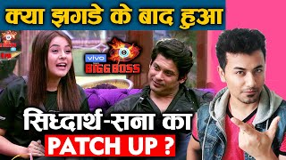 Bigg Boss 13 | Did Sidharth And Shehnaz PATCH UP After Fight? | BB 13 Video