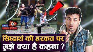 Bigg Boss 13 | Sidharth Shukla Vs Rashmi And Asim | DHAKKA Matter | BB 13 Charcha Video