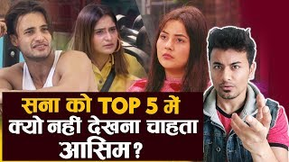 Bigg Boss 13 | Here's Asim Riaz DON'T Want Shehnaz In TOP 5 | REAL TRUTH | BB 13 Video