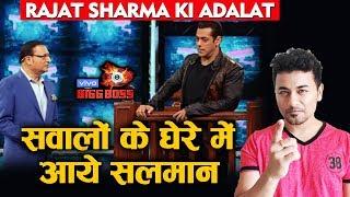 Bigg Boss 13   Rajat Sharma Ki Adalat Me Salman Khan   Here's What He Asked