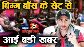 Bigg Boss 13 | BIG NEWS On Eviction From The Sets | Weekend Ka Vaar | BB 13 Latest Video