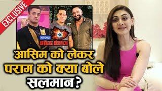 Shefali Zariwala Reveals About Parag & Salman's PHONE Conversation On Asim | Bigg Boss 13