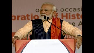 PM Modi at Kokrajhar: 'Your blessings will shield me from dandas'