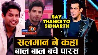 Bigg Boss 13   Salman Khan Tells Paras To Thanks Sidharth Shukla; Here's Why   BB 13 Video