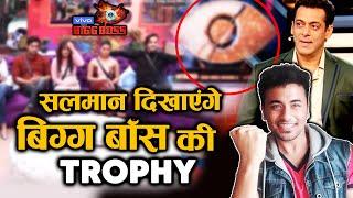 Salman Khan To REVEAL Bigg Boss 13 Trophy In Front Of Contestants | Weekend Ka Vaar | BB 13