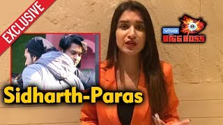 Exclusive: Shefali Bagga Reaction On Sidharth Saving Paras Over Shehnaz, Arti | Bigg Boss 13