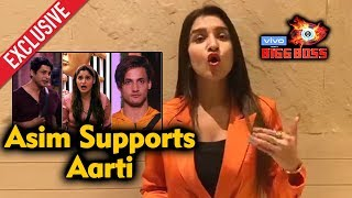Exclusive: Shefali Bagga Reaction On Asim Supporting Arti In Immunity Task | Bigg Boss 13 Video