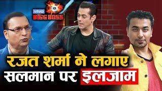 Bigg Boss 13   Rajat Sharma Ki Adalat   Salman Khan In Katghara   Weekend Ka Vaar   BB 13