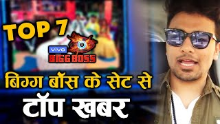 Bigg Boss 13 | TOP NEWS From The Sets Of Bigg Boss Before Grand Finale } BB 13 Latest Update
