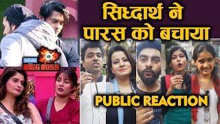Bigg Boss 13 | Sidharth Shukla Saves Paras | Public Reaction | BB 13 Video