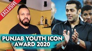 Salman Khan's Bodyguard Shera Reaction On Getting PUNJAB YOUTH Icon Award 2020