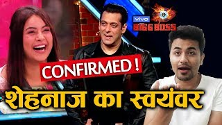Bigg Boss 13 | Salman Khan Confirms Shehnaz Ka Swayamvar | BB 13 Latest Video