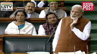 NarendraModi took a jibe at senior Congress leader Adhir Ranjan Chowdhury.