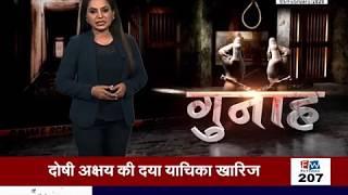 #GUNNAH || #PALWAL : पुलिस ने 4 लुटेरों को किया गिरफ्तार || #JANTATV