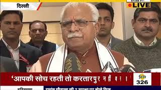 DELHI चुनाव पर हरियाणा के सीएम MANOHAR LAL ने किया ये दावा