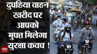 परिवहन मंत्री Pratap Singh Khachariyawas का ऐलान, दुपहिया वाहन की खरीद पर फ्री मिलेगा हैलमेट !