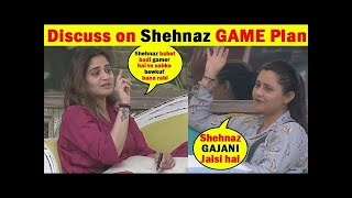 Bigg Boss 13 : Today Episode Rashmi Desai Aarti Singh Discuss On Shehnaz Gill Game Strategy