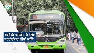 कांग्रेस वाली दिल्ली, खुशहाल दिल्ली | दिल्ली के परिवाहन के लिए कांग्रेस का संकल्प |  Delhi Election