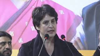 Delhi Assembly Election 2020 | Smt  Priyanka Gandhi Vadra's Speech in Matia Mahal, Delhi