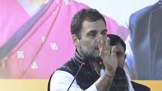 Delhi Assembly Election 2020 | Shri Rahul Gandhi addresses Public Meeting  in Matia Mahal, Delhi