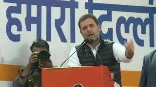 ये जो नफरत फैली है, जो हिंसा हो रही है इससे मोदी जी को बहुत फायदा होता है: राहुल गांधी