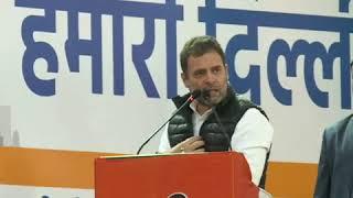 हमारा दिल्ली से दिल का रिश्ता है, प्यार का रिश्ता है, पारिवारिक रिश्ता है: राहुल गांधी