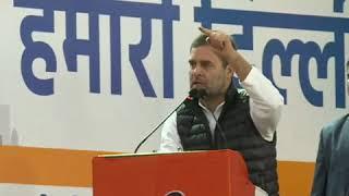 युवाओं को रोजगार दिलाना असली देशभक्ति है: राहुल गांधी