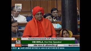 Shri Sumedhanand Saraswati raising 'Matters of Urgent Public Importance' in Lok Sabha: 06.02.2020