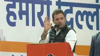 Delhi Assembly Election 2020 | Shri Rahul Gandhi addresses public meeting in Kondli, Delhi