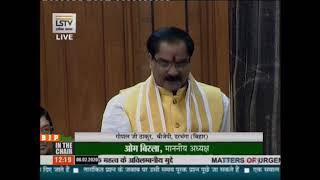 Shri Gopal Jee Thakur raising 'Matters of Urgent Public Importance' in Lok Sabha: 06.02.2020