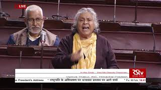 Viplove Thakur's Remarks on Motion of Thanks on the President's Address in Rajya Sabha