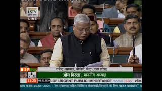 Shri Rajendra Agrawal raising 'Matters of Urgent Public Importance' in Lok Sabha: 06.02.2020