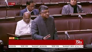 Shri Ravi Shankar Prasad during Matters Raised With The Permission Of The Chair in Rajya Sabha