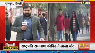DELHI ELECTION 2020 : दिल्ली की सुरक्षा में लगे 60 हजार सुरक्षाकर्मी