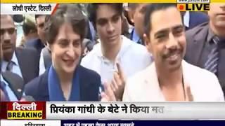 DELHI ELECTION 2020 : पति और बेटे रेहान राजीव वाड्रा के साथ PRIYANKA ने डाला वोट