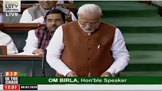 आपके लिए गांधी जी ट्रेलर हो सकते हैं, हमारे लिए गांधी जी जिंदगी हैं: पीएम मोदी #PMInLokSabha