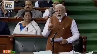 Let us all make sure that we develop Ladakh as a carbon-neutral entity: PM