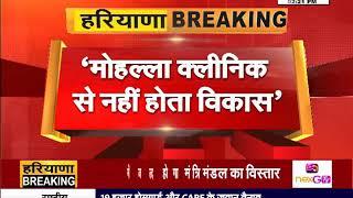 DELHI ELECTION 2020 :  मोहल्ला क्लीनिक से नहीं होता विकास - Dushyant Chautala