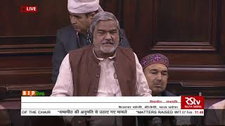 Shri Kailash Soni during Matters Raised With The Permission Of The Chair in Rajya Sabha: 07.02.2020