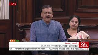 Shri G.V.L. Narasimha Rao during Matters Raised With The Permission Of The Chair in Rajya Sabha