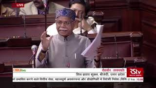 Shri Shiv Pratap Shukla during consideration on FS, CI & Tech affecting NS (Regulation) Bill, 2018